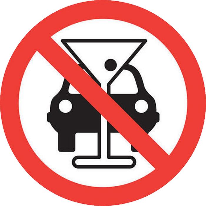 Alcolismo come società di influenze